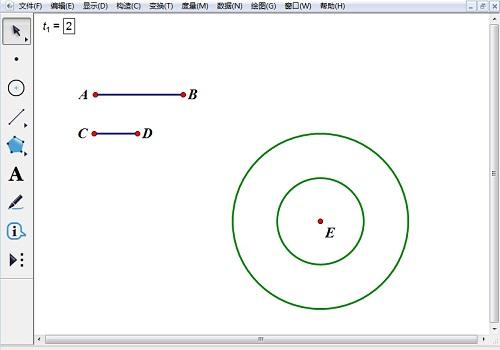 构造同心圆