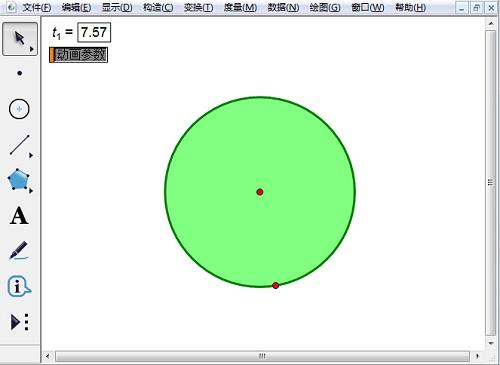 完成彩色圆形动画