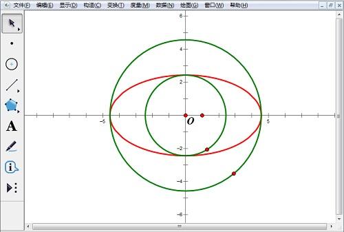 利用构造轨迹构造椭圆
