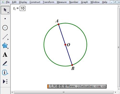 画出圆的直径