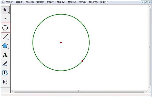 几何画板圆工具