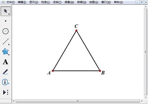 制作等腰三角形ABC