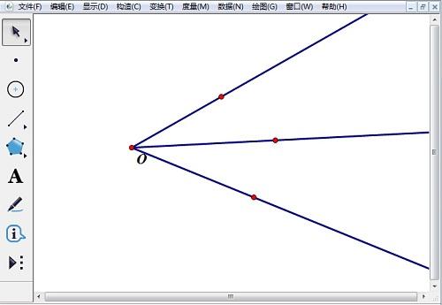 以O為起點畫三條射線