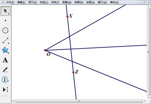 畫一條直線與三條射線相交