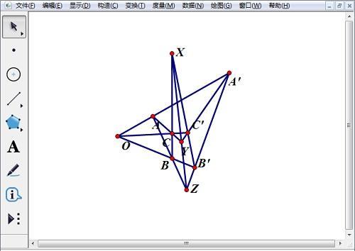 隐藏射线和直线并构造线段