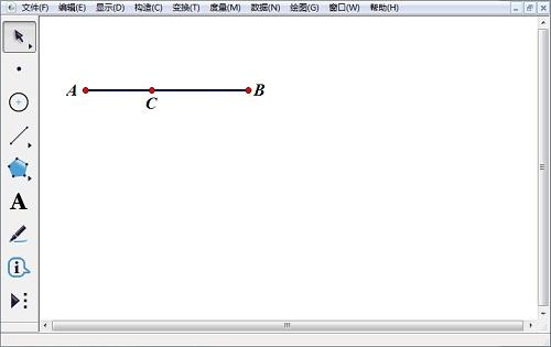 構造線段與點