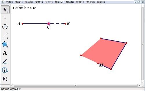 构造线段并使用自定义变换