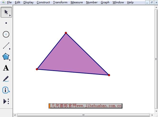 構造帶內部的三角形