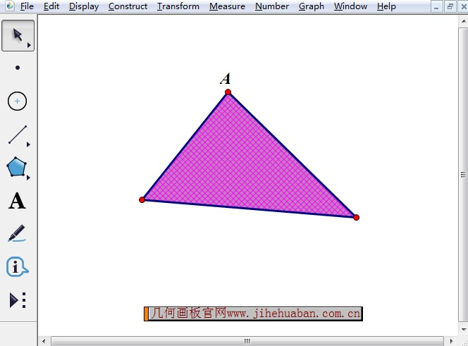 选中三角形内部