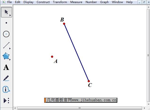 绘制点和对称轴