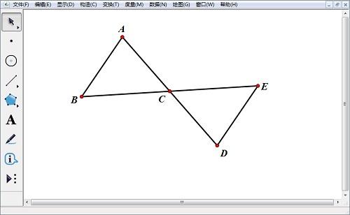 旋转三角形ABC