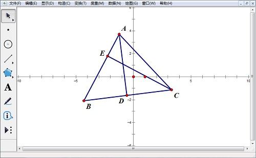 构造三角形两边的高