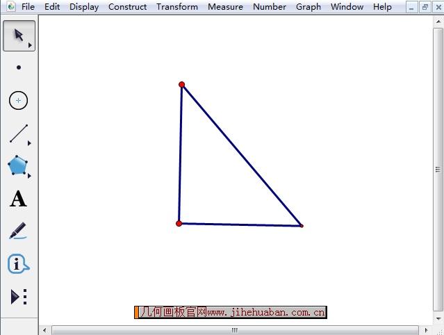 制作直角三角形