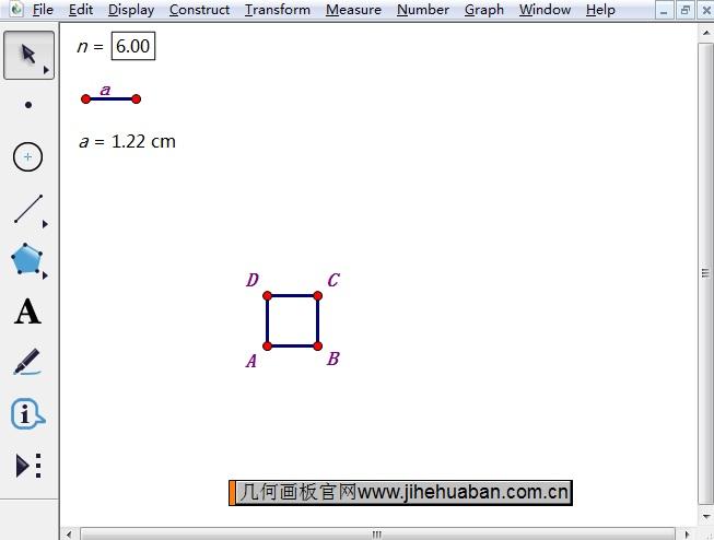 构造正方形