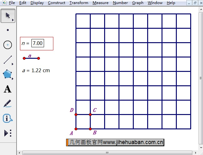 正方形网格