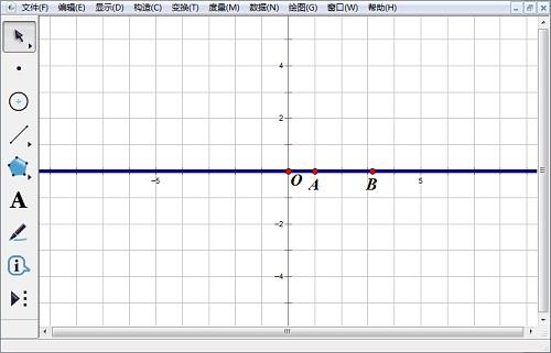 构造直角坐标系和射线