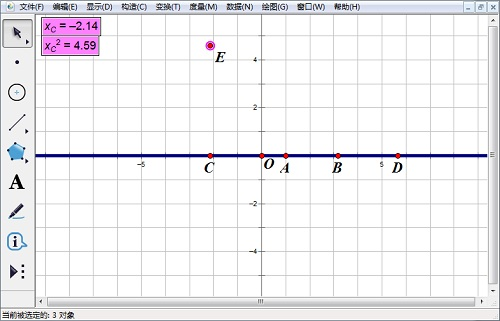 度量点的坐标并计算