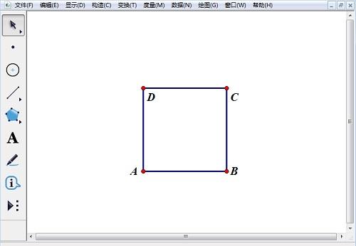 画正方形ABCD