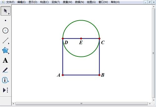 构造中点E和圆E