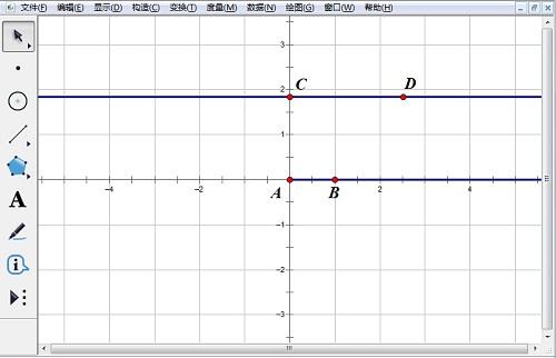 作X轴的射线和Y轴的垂线