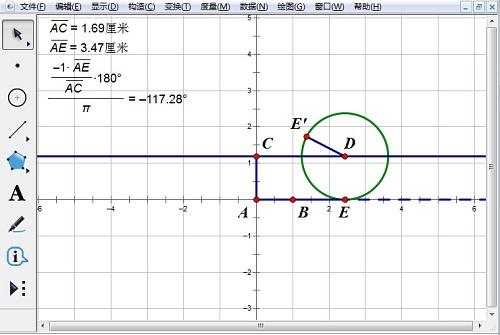 通过旋转得到点E'并构造线段DE'