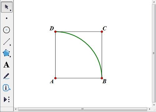 构造弧BD