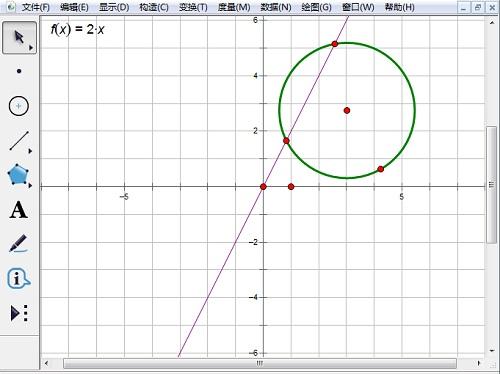 绘制圆并构造交点