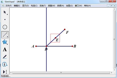 几何画板构造中点
