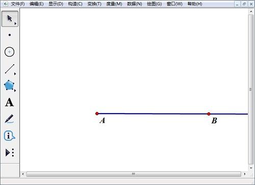 几何画板构造射线