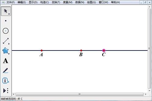 构造直线与点