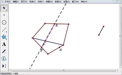 构造线段和平行线