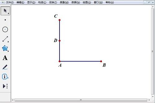 绘制线段AC并取AC中点D