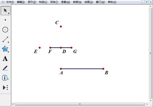 利用旋转绘制线段FG