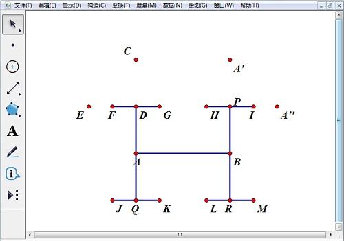 以AB為標記鏡面構造對稱點