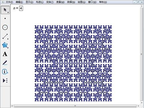 隐藏点得到H迭代图形
