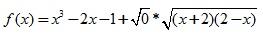 函数解析式