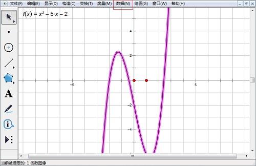 绘制函数图象