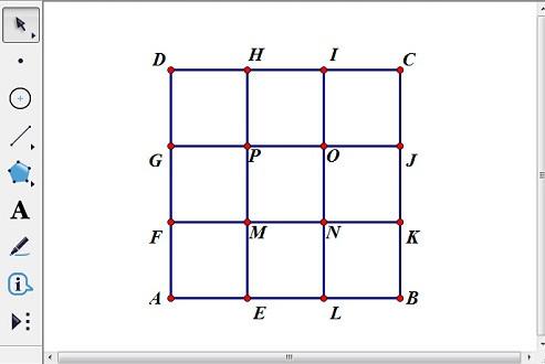 將正方形九等分
