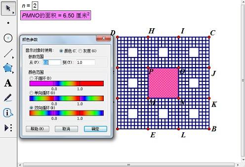 填充正方形MNOP