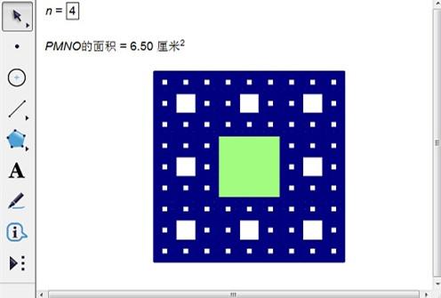 改變參數n改變地毯形狀