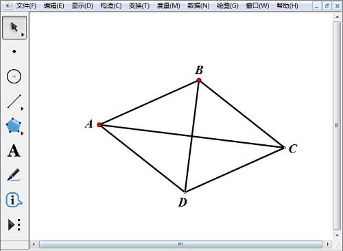 繪制菱形ABCD