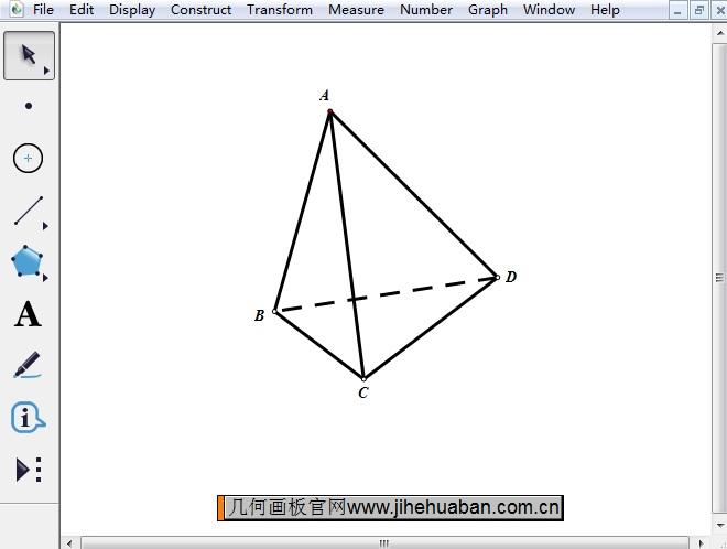 立體三棱錐