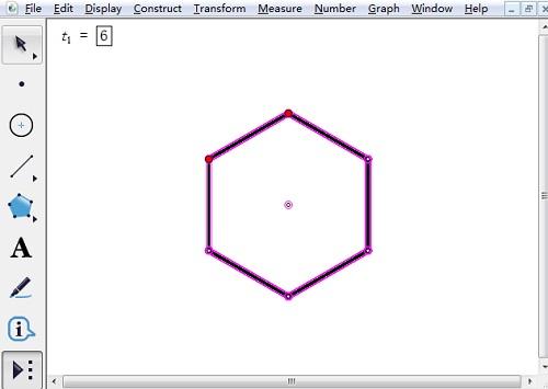 繪制正六邊形