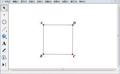 幾何畫板繪制正方形