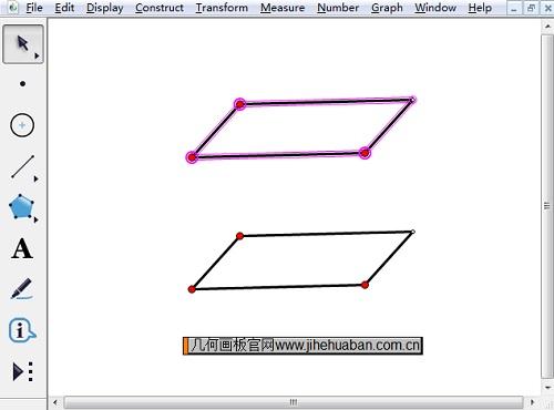 平移平行四边形