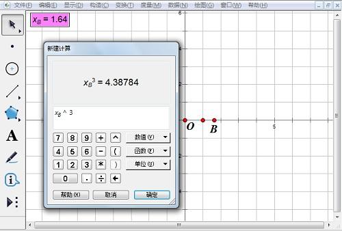 計算x<sub>B</sub>^3的值