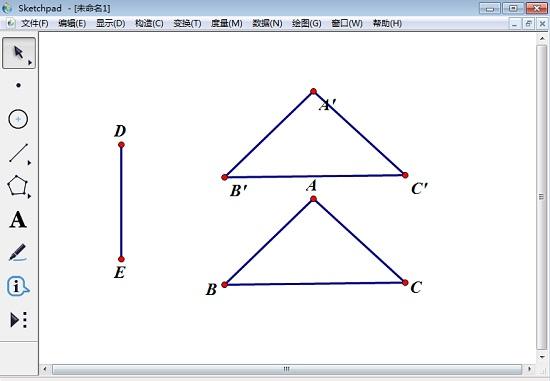 几何画板平移图形