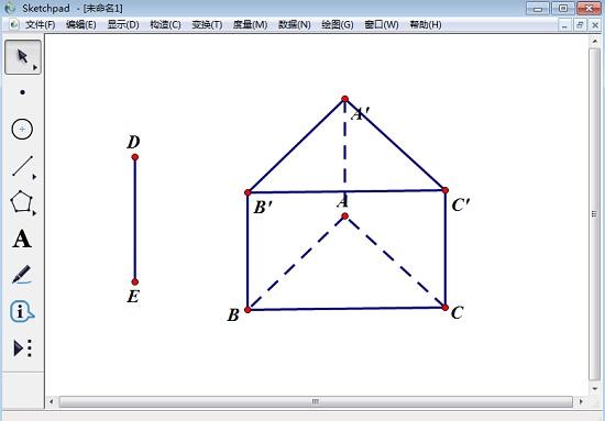 几何画板显示虚线