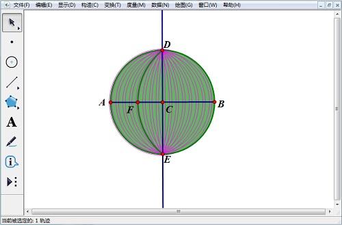 几何画板构造弧线