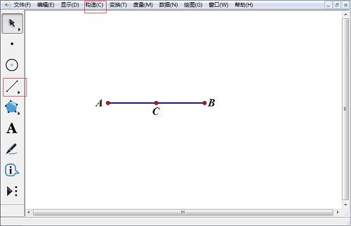 构造线段与中点
